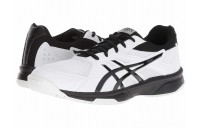 Sales - ASICS Gel-Upcourt 3 White/Black