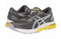 Sales - ASICS GEL-Nimbus® 21 Dark Grey/Mid Grey