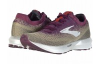 Sales - Brooks Levitate 2 Cashmere/Bloom/Silver