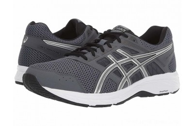 BLACK FRIDAY SALE ASICS GEL-Contend® 5 Carrier Grey/Silver